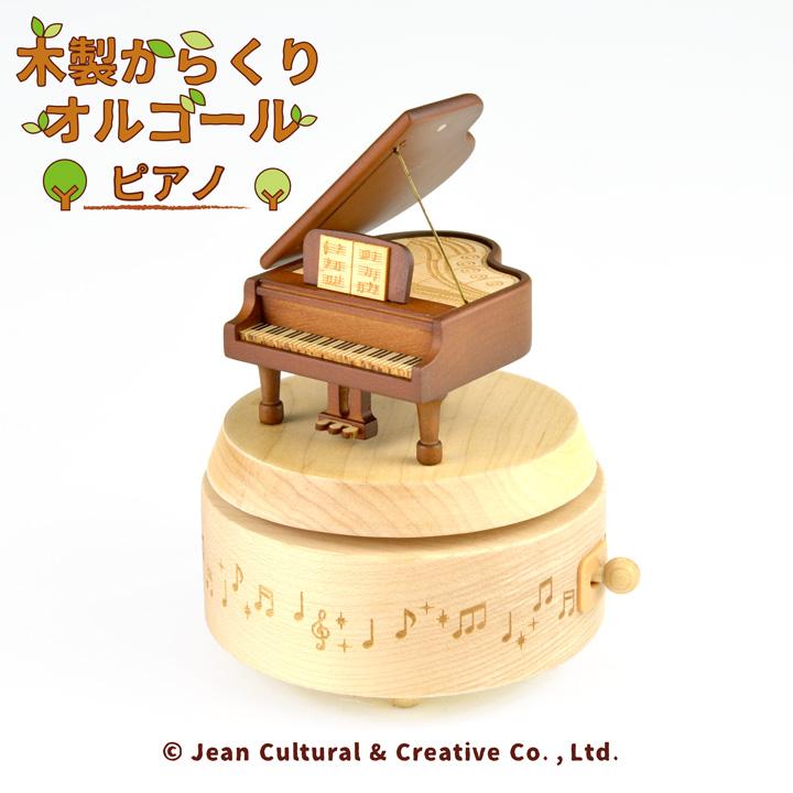 【木製からくりオルゴール ピアノ】名入れ加工OK!【コンビニ受取対応商品】80