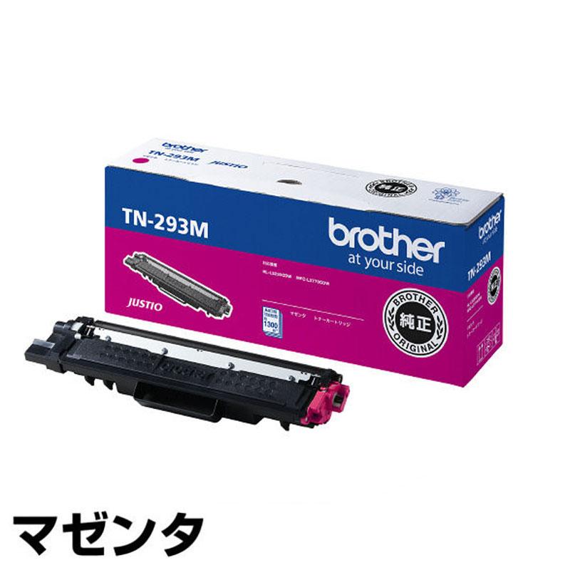 キヤノン CANON トナーカートリッジ057H/CRG-057H ブラック/黒 純正 LBP224、LBP221、MF447dw 用トナー