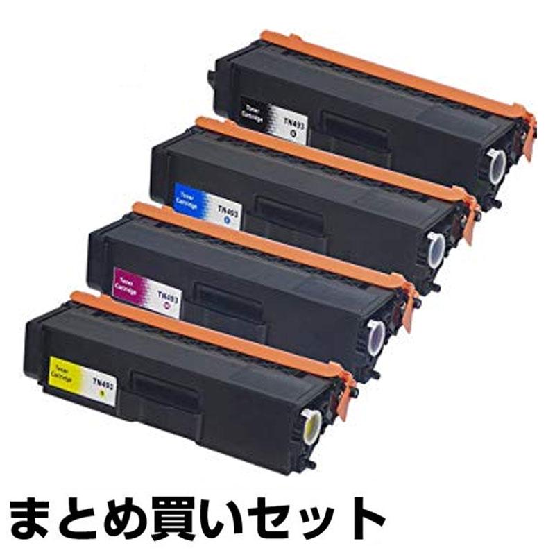 TN-493 トナー ブラザー TN493 MFC-L9570 8610 HL-L9310 8360 4色 純正