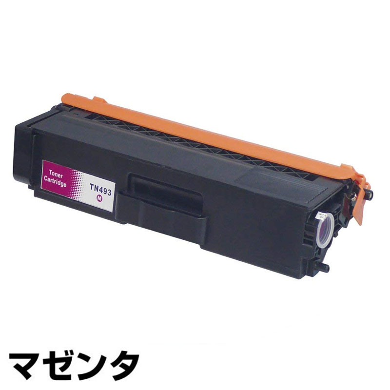 キヤノン CANON トナーカートリッジ040/CRG-040 黒/ブラック 純正 CRG-040、LBP712ci 用トナー