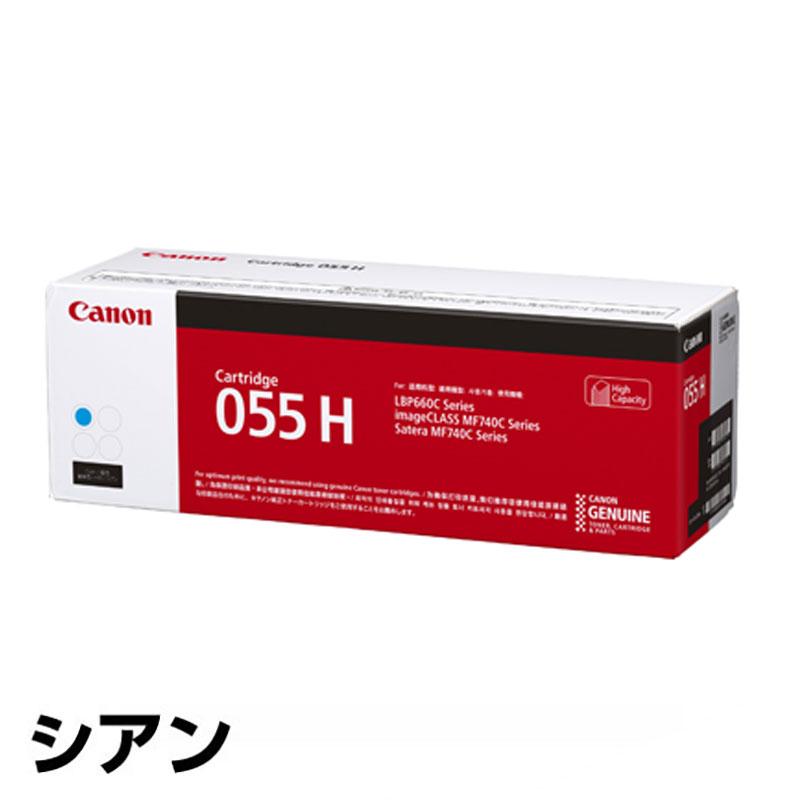 CRG 331 トナー カートリッジ331 キャノン LBP7100C MF8280C 4色 純正