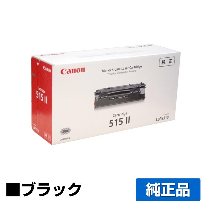 (お得な特別割引価格) キヤノン CANON トナーカートリッジ515II/CRG-515II ブラック 純正 LBP3310 用トナー, シラミネムラ 29daba20