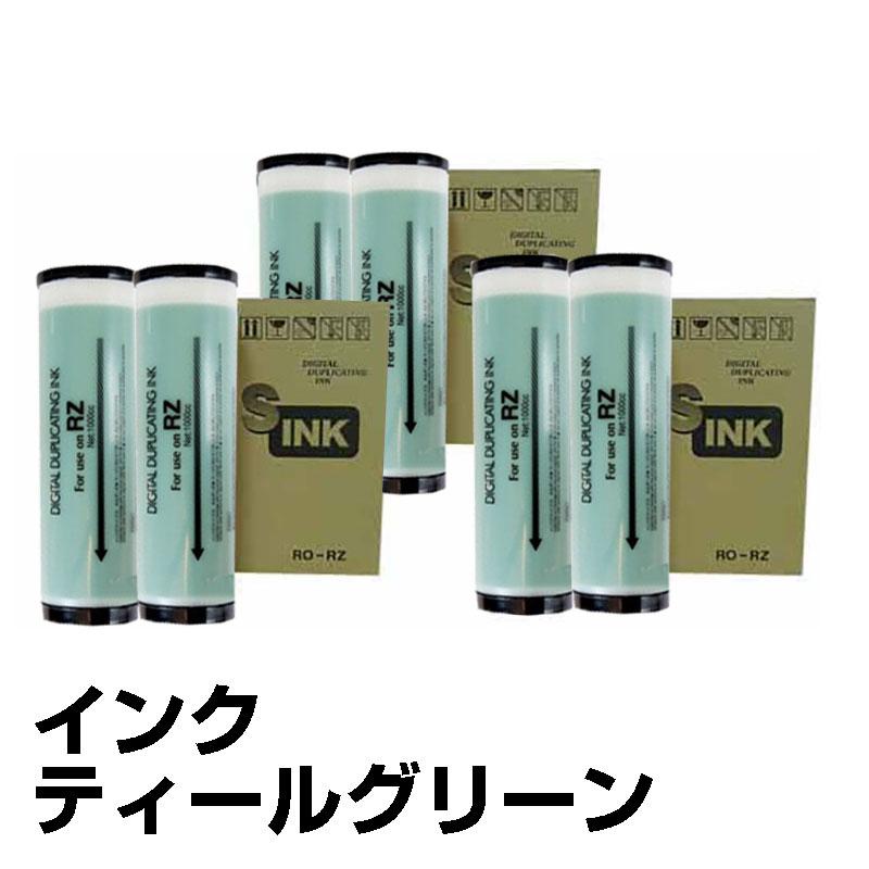 タイプI インク Ink TypeVII リコー 印刷機 サテリオ DUO8 DUO8F DD8450 紅梅 6本 汎用