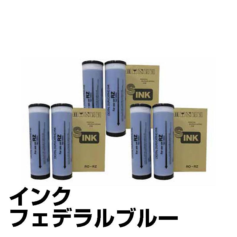 リコー RICOH IMC2000トナーキット ブラック/黒 純正 600436 IM C2000 用トナー