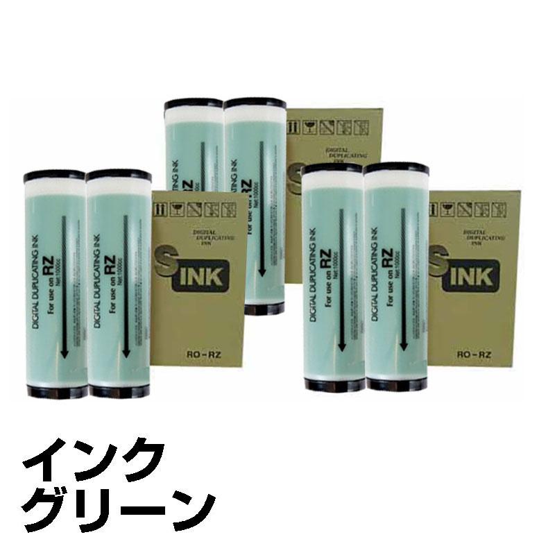 Eタイプ インク リソー 印刷機 SE938 ME935 緑 グリーン 6本 汎用