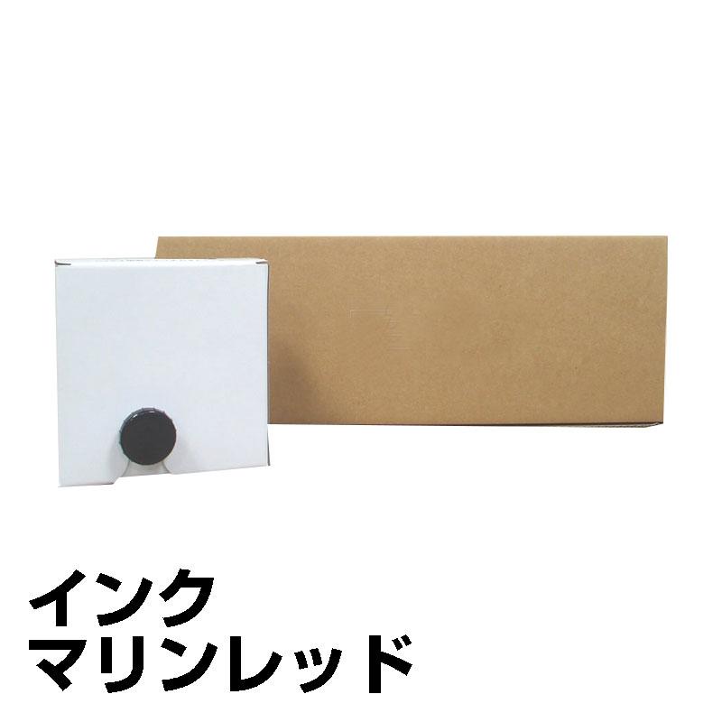 ID-C3FM ドラム OKI C8800-P 沖 ID-C3FM 感光体 赤 マゼンタ 純正