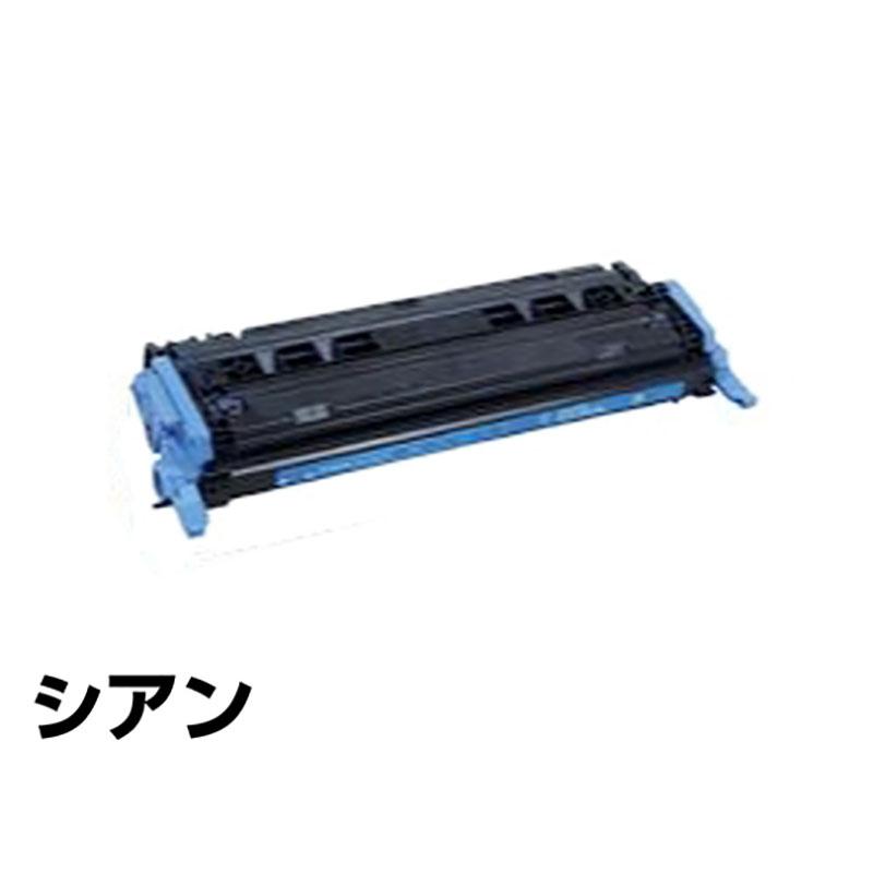 CRG 307 トナー カートリッジ307 キャノン LBP 5000 5100 青 純正