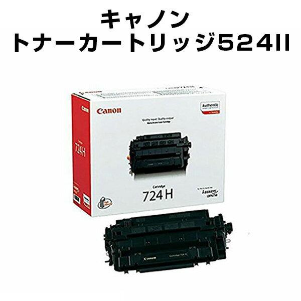 CRG 524II トナー カートリッジ 524II キャノン LBP 6700 6710 輸入純正