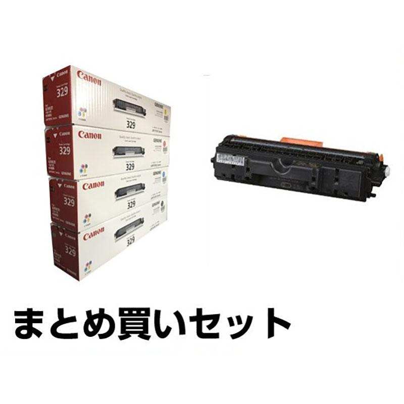 トナーカートリッジ329 送料無料 キヤノン 4色セット 国内純正品