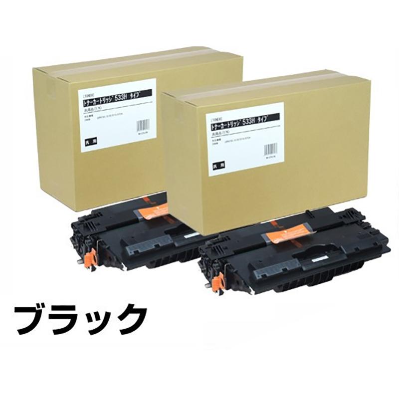 DR33 マスター デュプロ 印刷機 DP-330 DP-331 DUPLO 4本 汎用