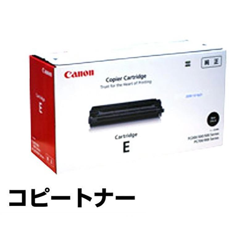 カートリッジE トナー キャノン FC 200 310 330 500 純正