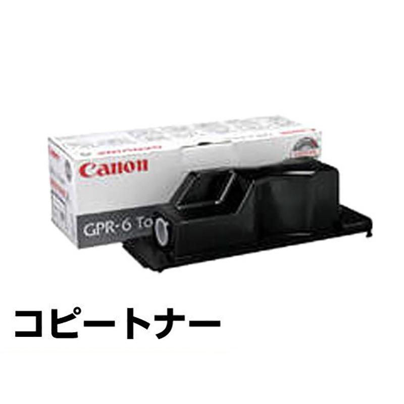 キヤノン CANON NPG-18トナーカートリッジ/NPG18 輸入純正 iR2200、iR2210、iR2250、iR2800、iR2810、iR2820、iR2850i、iR3300、iR3310、iR3350 用トナー 海外品番GPR6