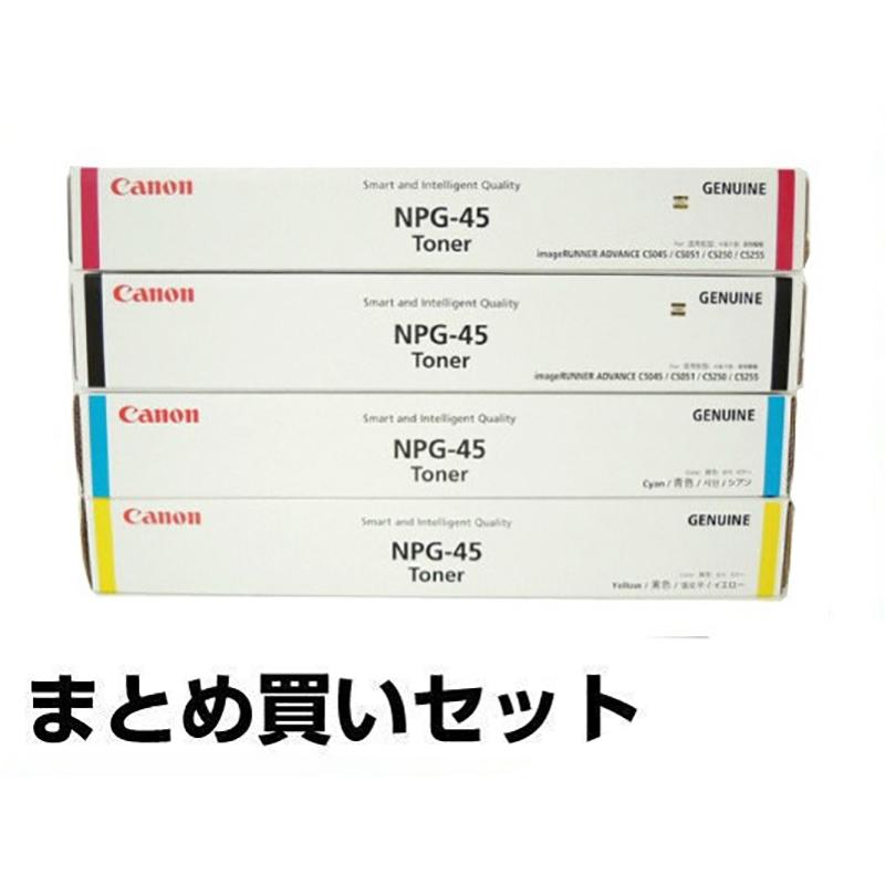 NPG45 トナー キャノン iR-ADV C5045 C5051 C5250 C5255 4色 純正