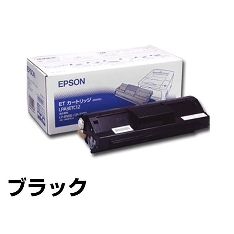LPA3ETC12 トナー エプソン LP7500 LP7700 LP8900 トナー 純正