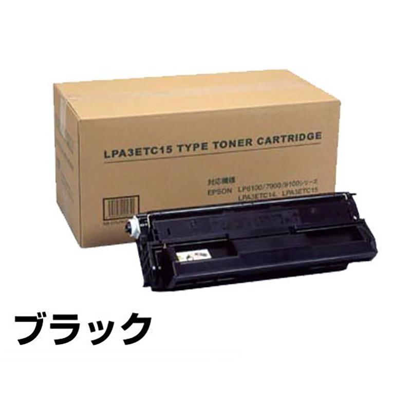 エプソン:LPA3ETC15トナー:汎用