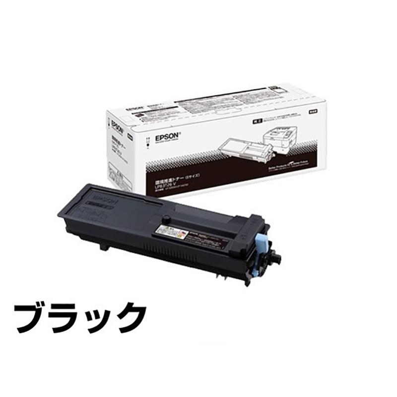 LPB3T26V トナー エプソン LP-S3550 4250 EPSON 環境推進 純正