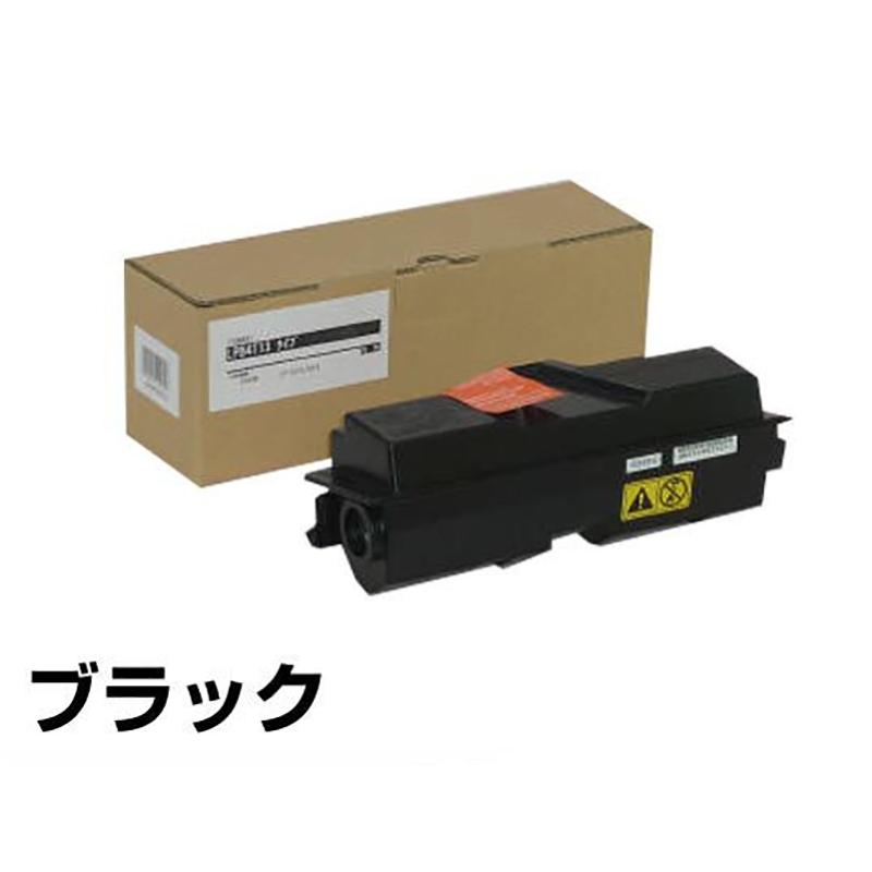 LPB4T13 トナー エプソン LPS310 LPS310N トナー EPSON 汎用