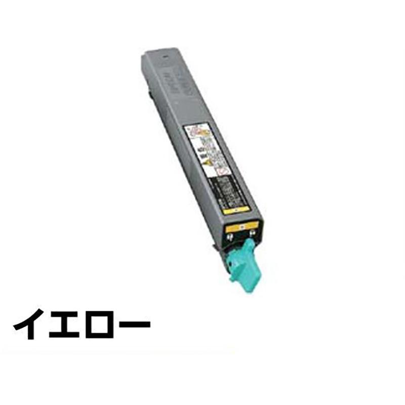 LPC3T10YV トナー エプソン 環境推進 LPM6000 LPS6000 黄 イエロー 純正