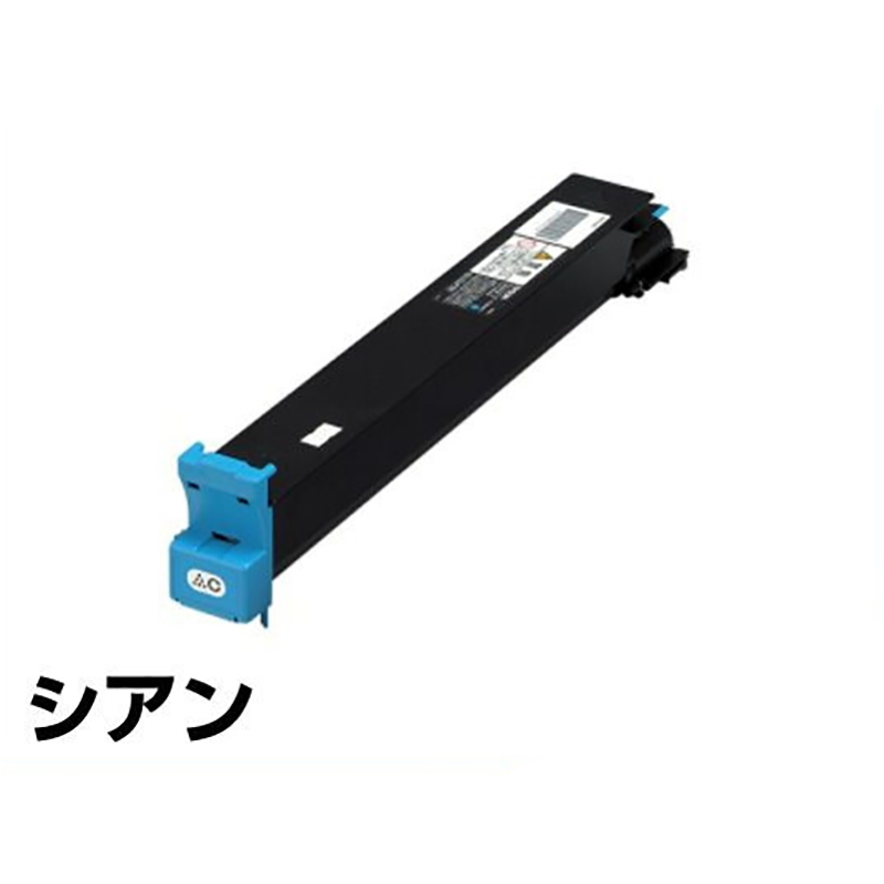 LPC3T14CV トナー エプソン 環境推進 LPS7500 LPM7500 青 シアン 純正