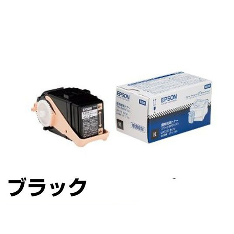 LPC3T18KV トナー エプソン 環境推進 LPS7100 LPS8100 黒 ブラック 純正