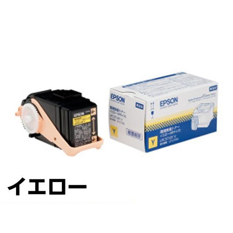 LPC3T18YV トナー エプソン 環境推進 LPS7100 LPS8100 黄 イエロー 純正
