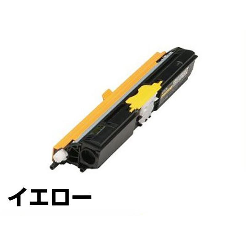 MX45 MX27 トナー シャープ MX4500 MX3500 4色 廃トナーBOXセット 純正