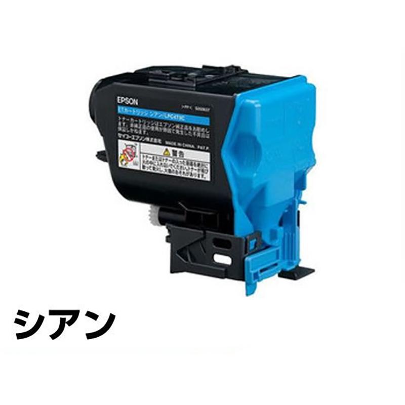 LPC4T9CV トナー エプソン 環境推進 LPM720 LPS820 青 シアン 純正