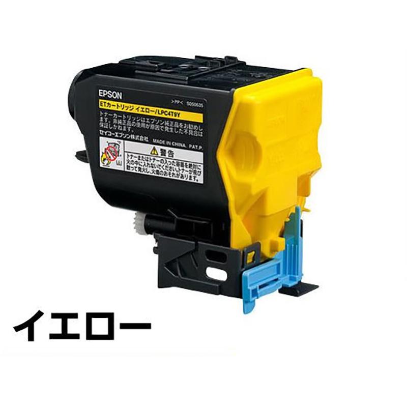 LPC4T9YV トナー エプソン 環境推進 LPM720 LPS820 黄 イエロー 純正