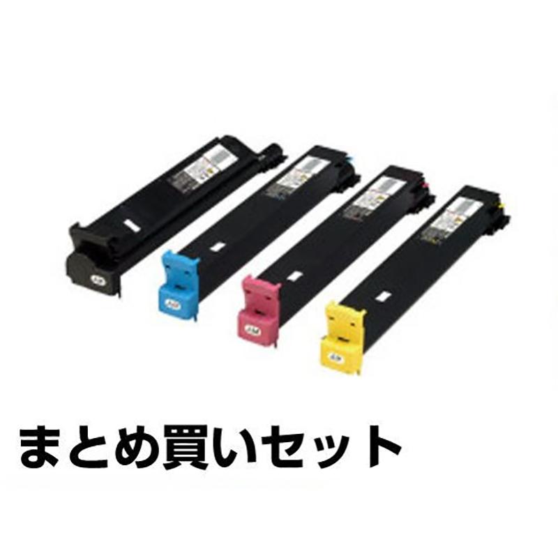 リコー IPSiO SPトナーカートリッジC220 4色/ブラック黒2本/シアン/マゼンタ/イエロー 純正 SP C220、SP C230SFL、SP C221SF、SP C220L、SP C221L、SP C221SFL、SP C230L 用トナー