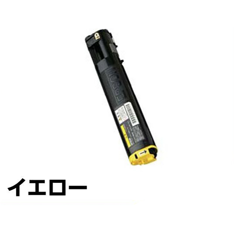 LPCA3T12Y トナー エプソン LPM5000 LPS5000 LPS50 LPM50 黄 イエロー 純正