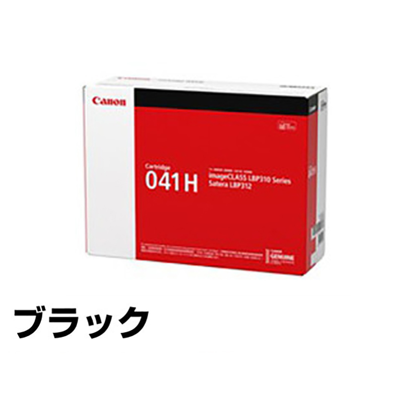 CRG 041H トナー カートリッジ041H キャノン CRG-041H LBP312i 純正