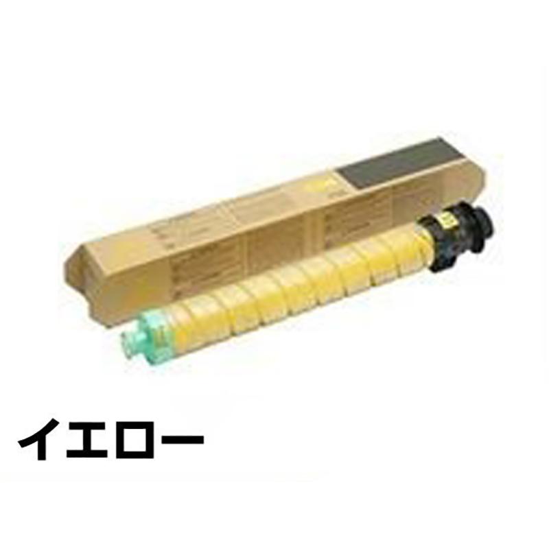 SP トナー C840H リコー SP C840H IPSiO SPC840 SPC841 黄 イエロー 純正
