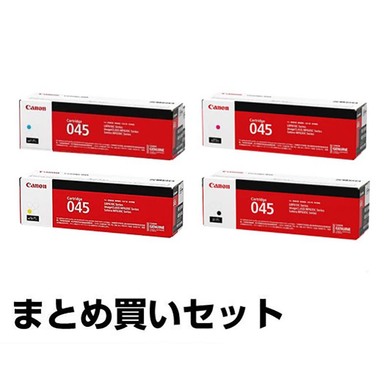 富士ゼロックス CT350997ドラムカートリッジ 純正 DocuPrint P450d DocuPrint P450JM DocuPrint P450ps 用ドラム