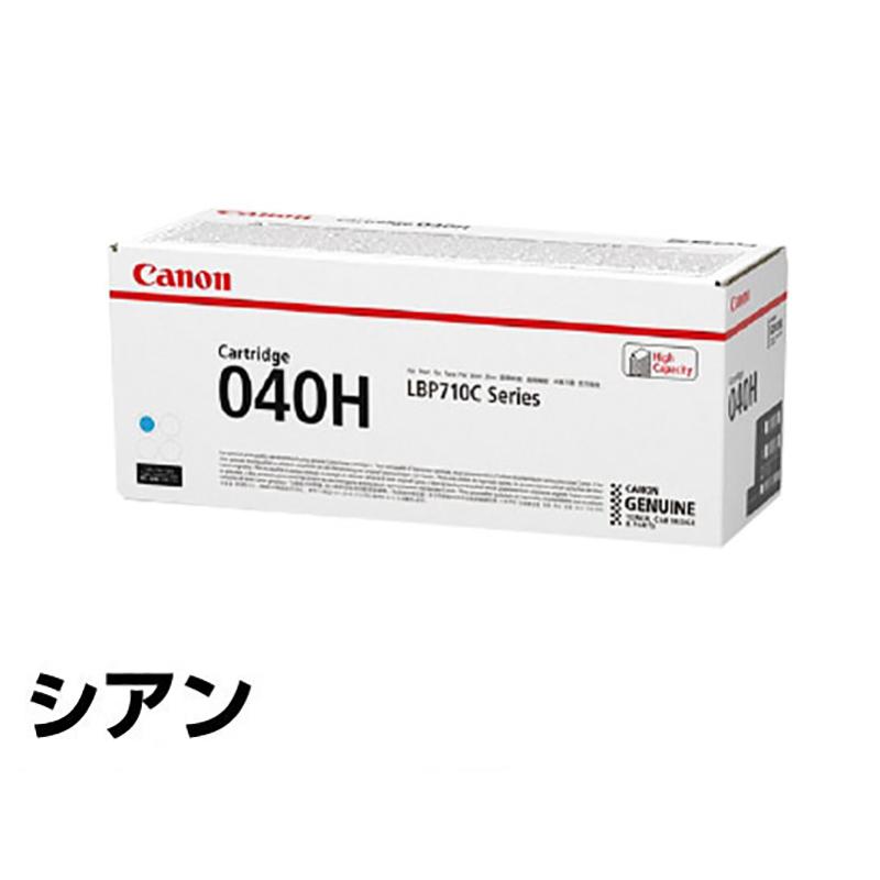 CRG 040H トナー カートリッジ 040H キャノン LBP 712ci 青 シアン 純正