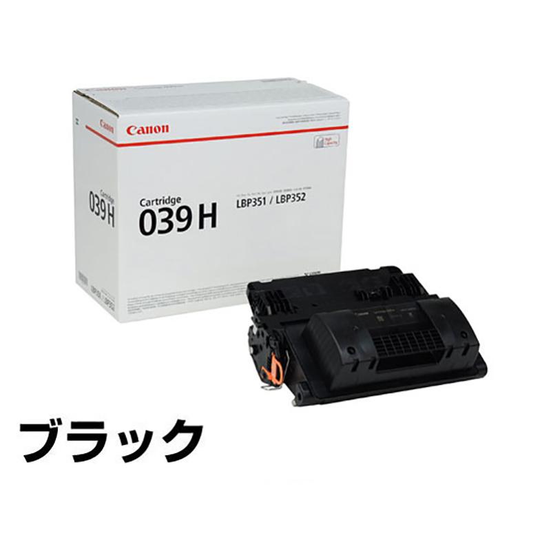 CRG 039H トナー カートリッジ 039H キャノン LBP 352i 351i 純正