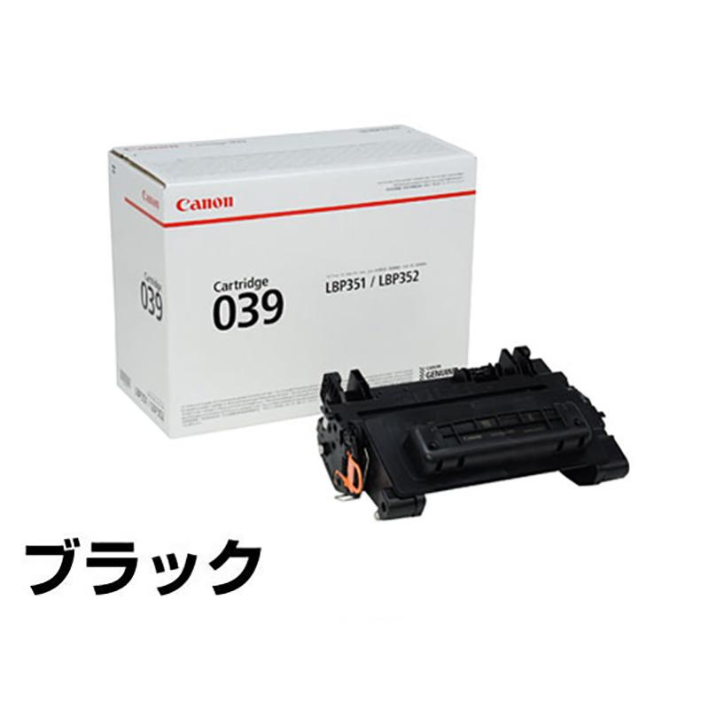 CRG 039 トナー カートリッジ 039 キャノン LBP 352i 351i 純正