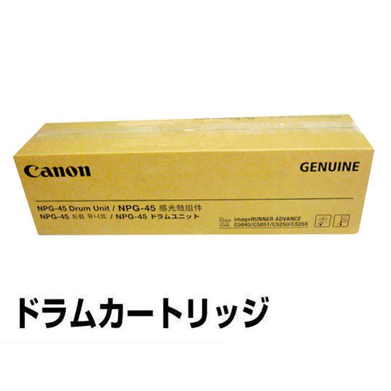 NPG45 ドラムユニット キャノン iR-ADV C5045 C5051 C5250 C5255 黄 イエロー 純正