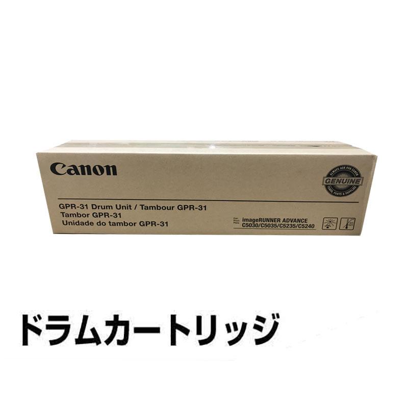 NPG46 ドラムユニット キャノン iR-ADV C5035 C5030 C5240 青 シアン 純正