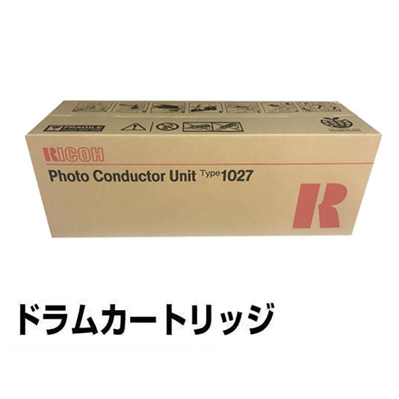 タイプ27 ドラムユニット リコー imagio MP 2550 3350 輸入純正 AF1027