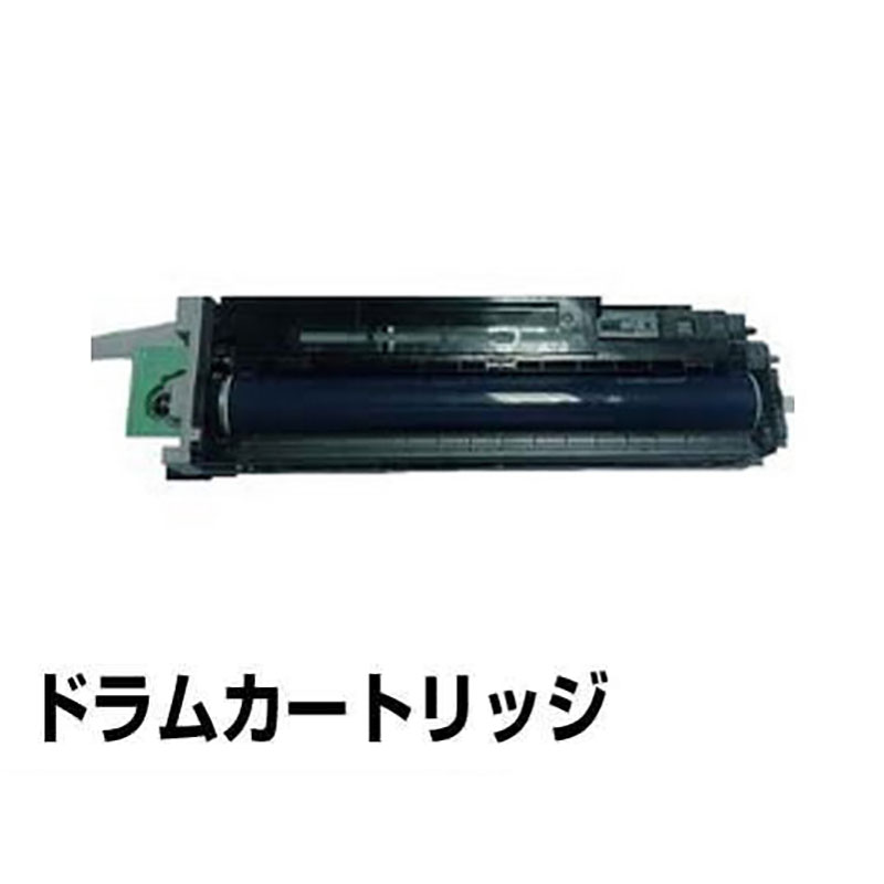 MP C4500 ドラムユニット リコー imagio MP C3500 C4500 黄 汎用 【リターン品】
