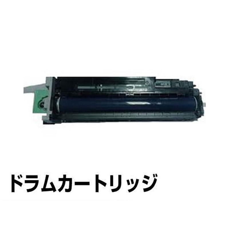 MP C4500 ドラムユニット リコー imagio MP C3500 C4500 青 汎用 【リターン品】