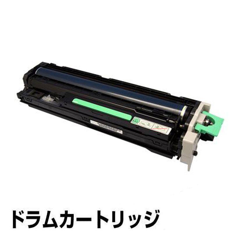 キヤノン CANON トナーカートリッジ053H/CRG-053H ブラック/黒2本 純正 CRG-053HBLK、LBP853Ci 用トナー