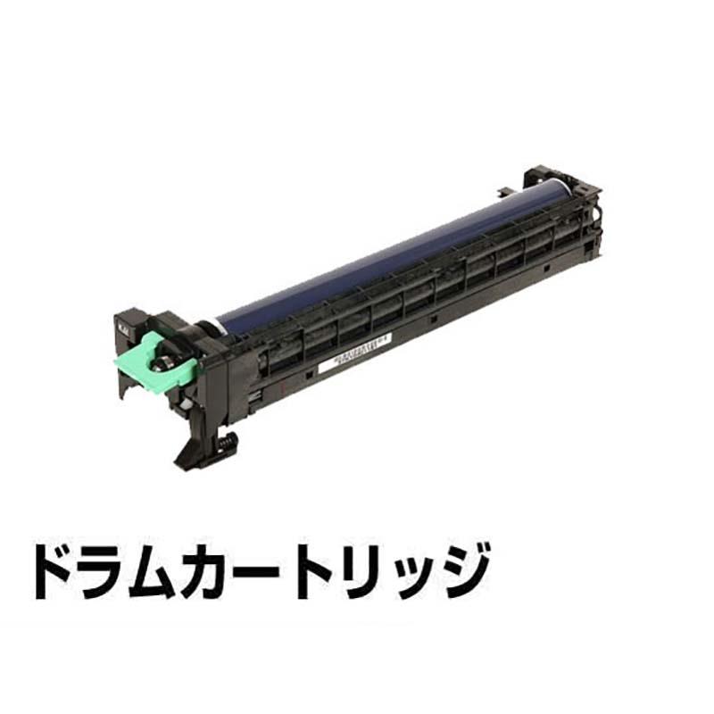 MP C3300 ドラムユニット リコー imagio MP C2800 C3300 黄 汎用 【リターン品】