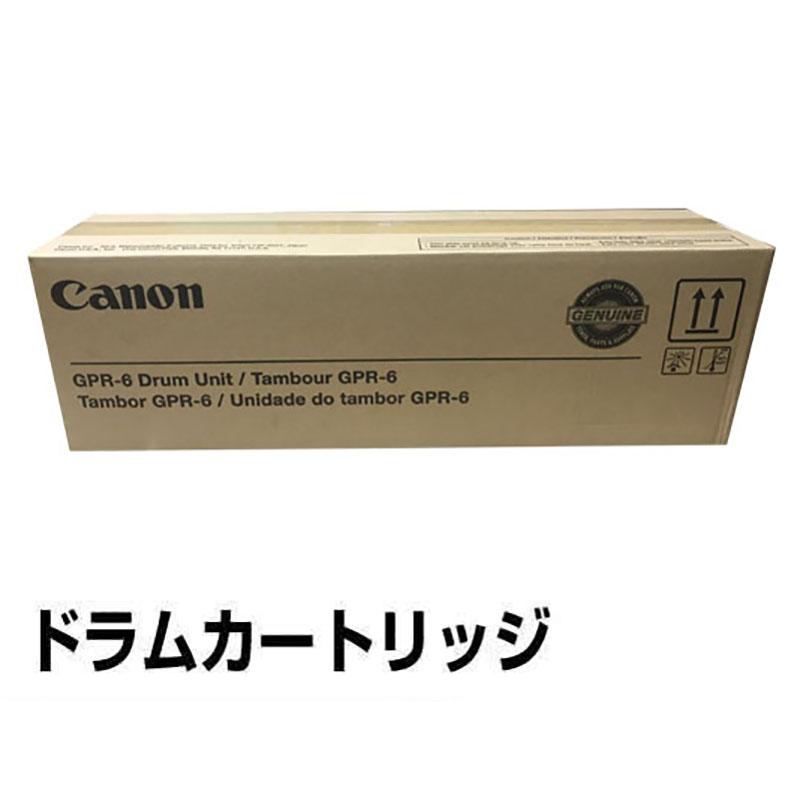NPG18 ドラムユニット キャノン iR 2250 2850 3300 3310 3350 輸入純正 GPR6