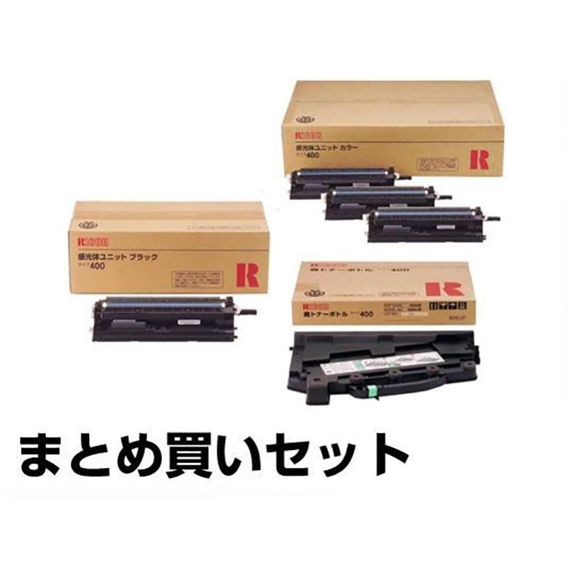 リコー:タイプ400感光体(黒とカラー)と廃トナーボトル:純正