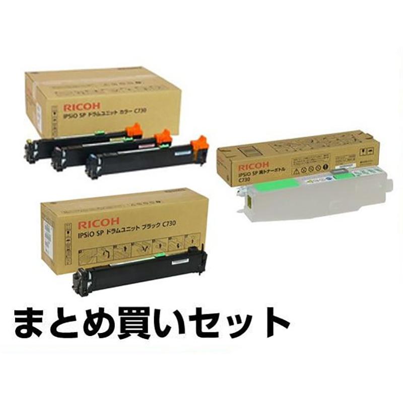 PR-L7600C ドラム NEC PR-L7600C-31 感光体 純正