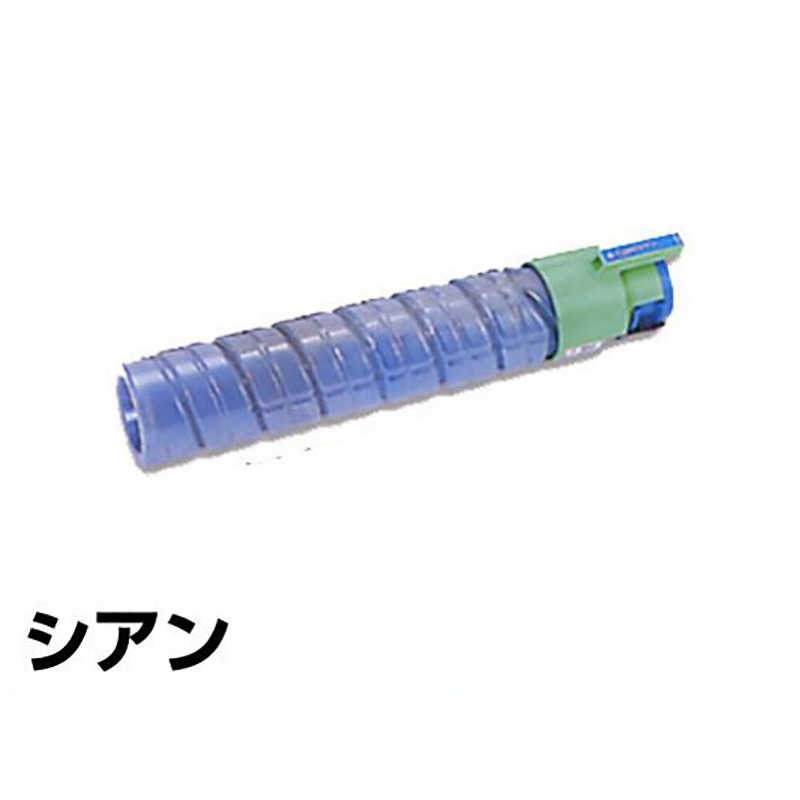 リコー:タイプ400Bトナー(青):汎用