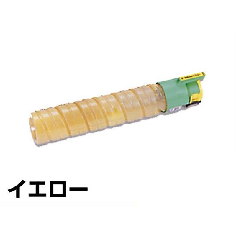 リコー:タイプ400Bトナー(黄):純正