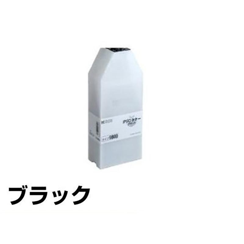 リコー:タイプ8000トナー(黒):純正