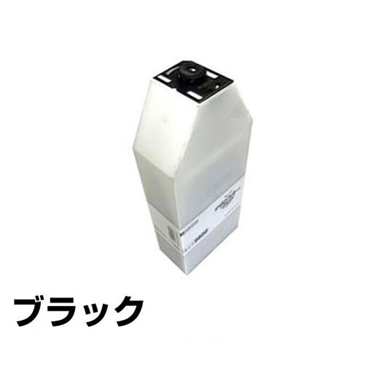リコー:タイプ9800トナー(黒):汎用